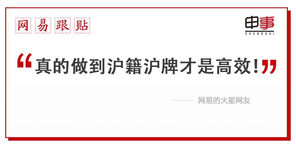 """9.28滴滴月底在沪清退1.3万辆""""马甲车"""""""
