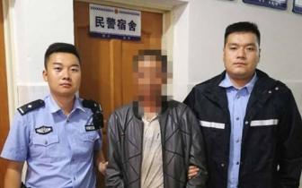 为找妻子报假警称妻子被杀 凉山甘洛一男子被拘留10日罚款500元