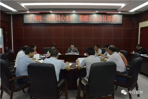 """宜州区将筹建一批""""统一战线同心水柜"""""""
