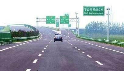 龙青高速今日开通 青岛到龙口只需一个半小时
