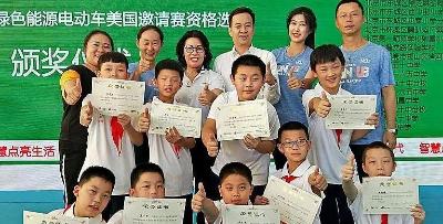 """邯郸学子再进鸟巢""""古赵极风""""囊获四个全国第一"""
