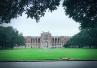 """【名校之路】走进""""南方哈佛""""——莱斯大学"""