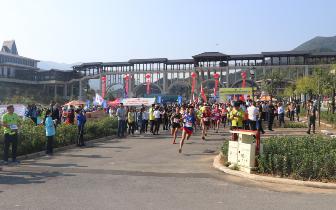 2018中国山地马拉松系列赛-信阳鸡公山站开赛