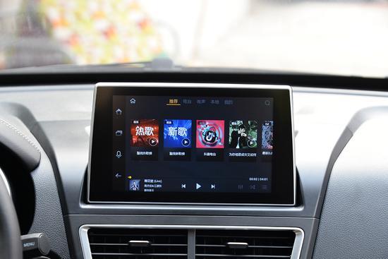配置升级性价比高 实拍2019款奔腾X40