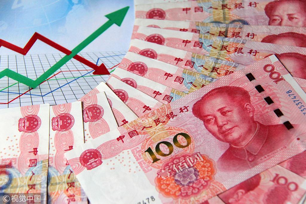 财政部部长:推进积极财政政策缓解经济下行压力