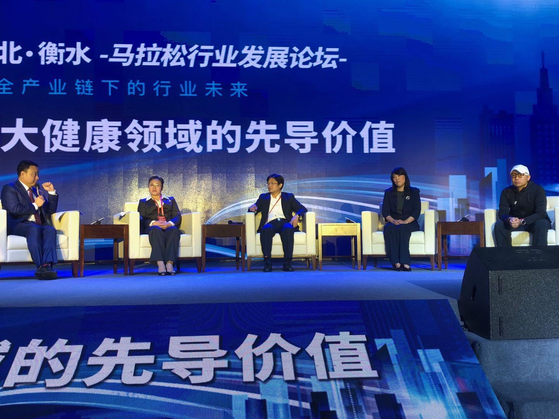 崔海霞副市长(左二)与何文义、曹彧、陈明嘉宾一起探讨