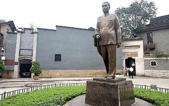 老重庆记忆路书之中山四路 An Old Chongqinger's Memory: Zhongshan 4th Road, Yuzho