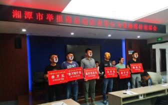 举报毒品违法犯罪 湘潭17人获奖金17万余元