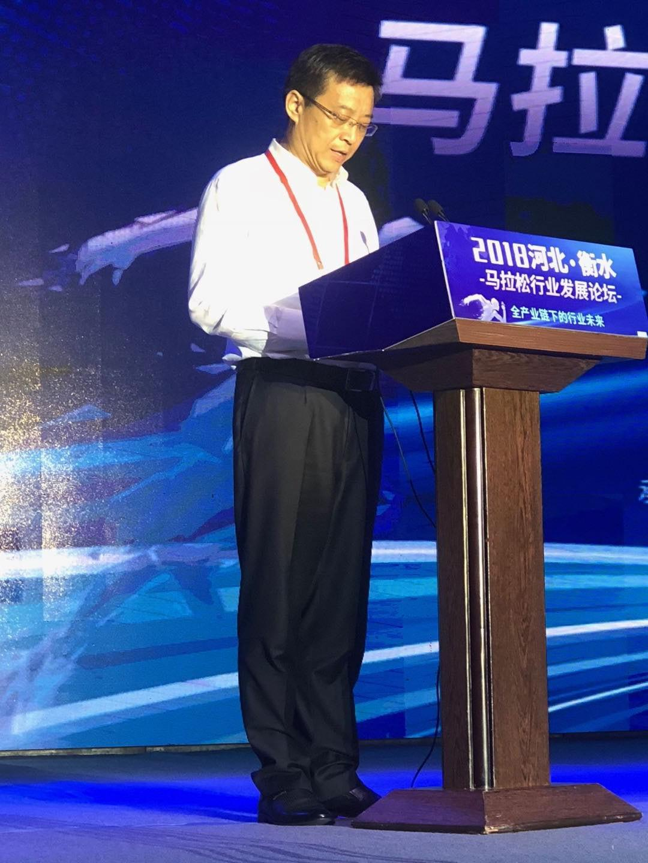 中共衡水市委副书记、市人民政府市长吕志成致辞