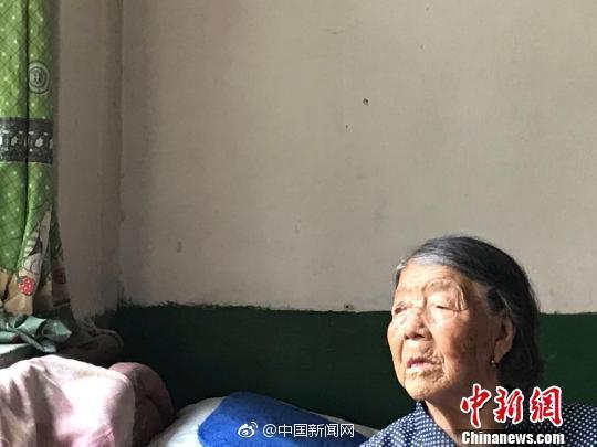 """悲痛!91岁""""慰安妇""""受害老人郝月连去世"""