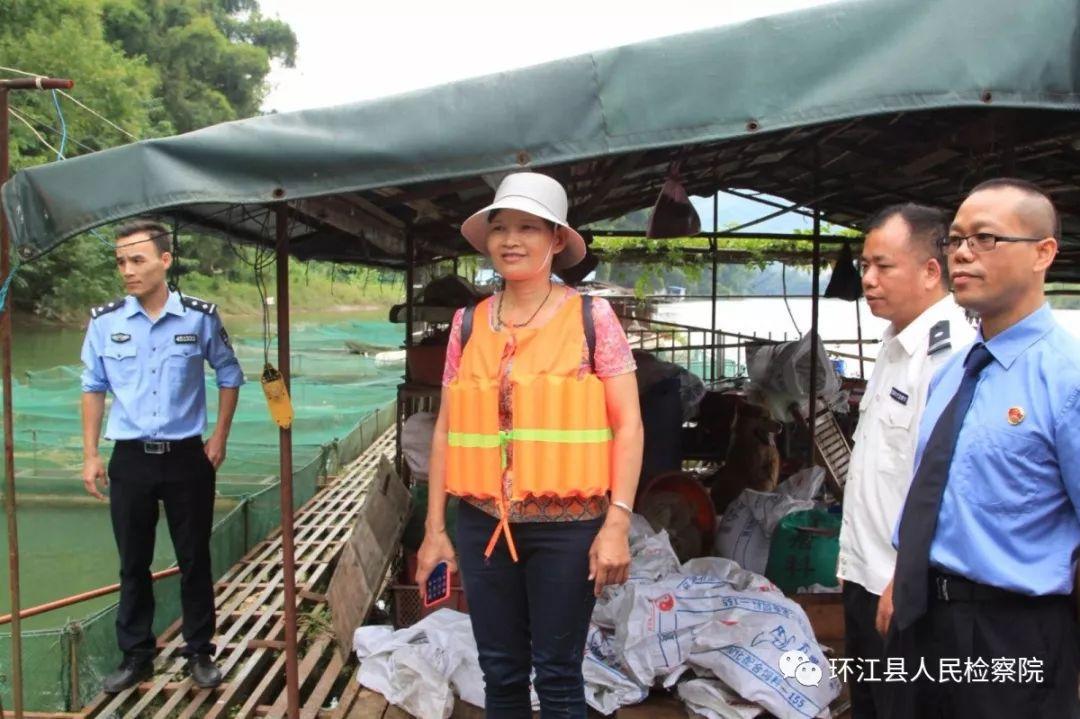 |环江检察院公益诉讼再出发 助力网箱养鱼整治