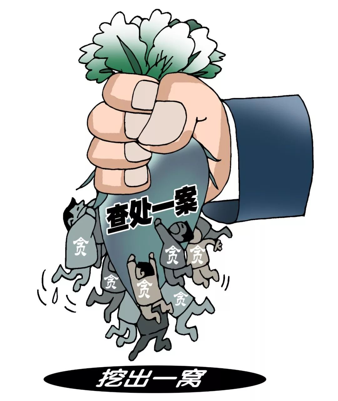 山西又现塌方式腐败 司法系统90余名公职人员栽了