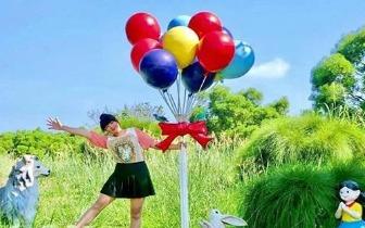 缤纷活力超好拍 中台湾四大童趣景点
