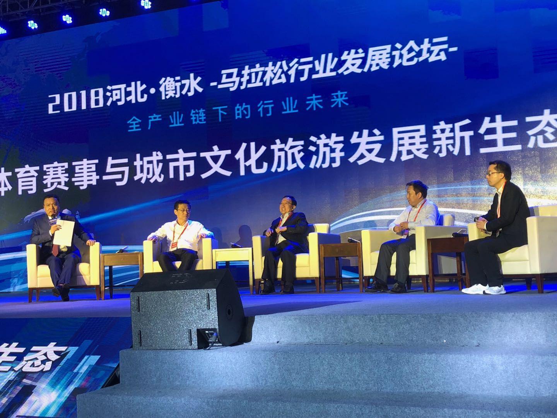 吕志成市长(左二)与姚奎章、张亮、陈同兴嘉宾在论坛发言