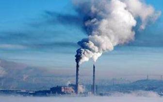 生态环境部日查发现我省涉气环境问题30个