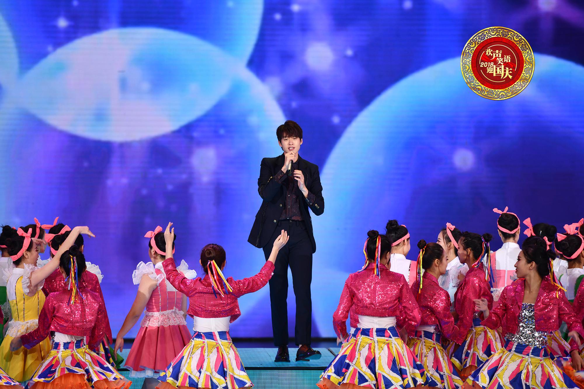 《欢声笑语迎国庆》9.30央视播出 刘恺威魏大勋献唱