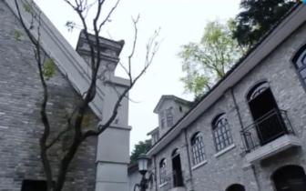 这条沉寂百年的重庆老街 突然热闹起来…Longmenhao, Nan'an, Chongqing