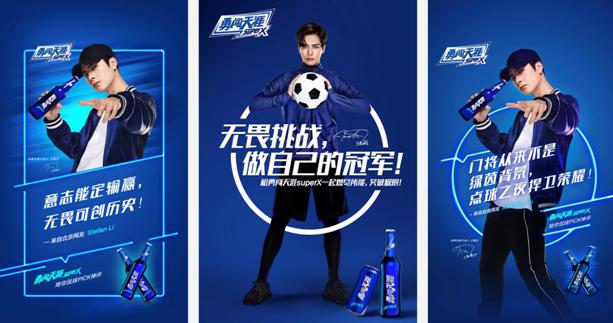 勇闯天涯superX喜获第25届国际广告节年度活动营销奖