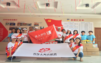 传递爱 给予温暖:百年人寿宁德中支走进特殊教育学校