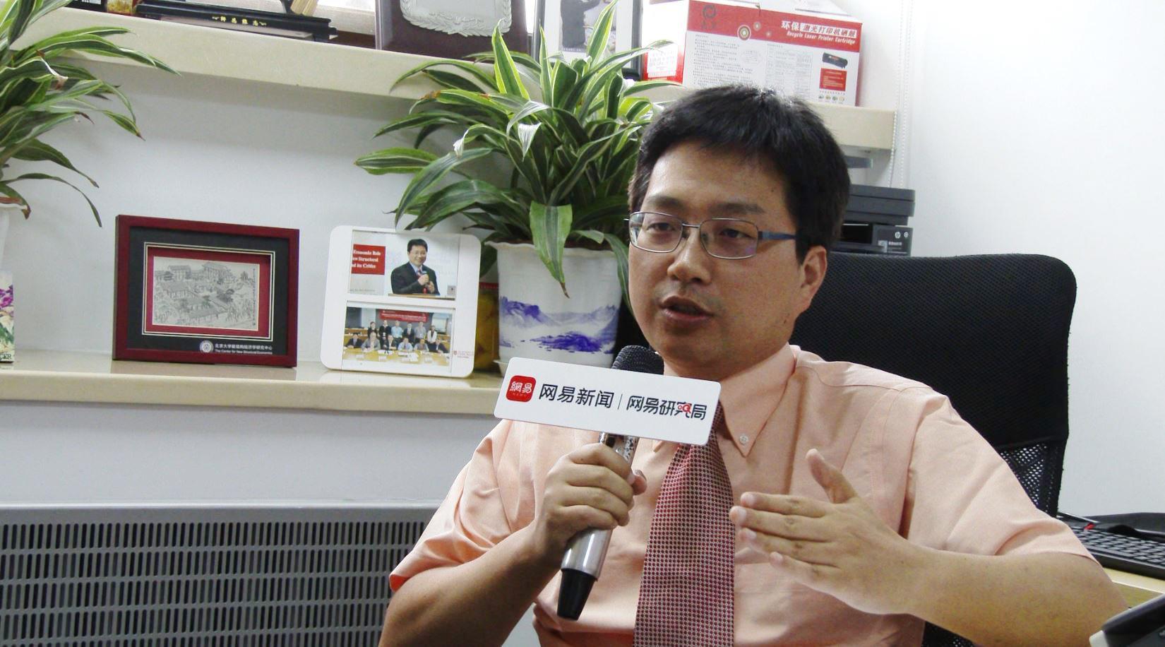 王勇:中国的目标不应只是跨越中等收入陷阱