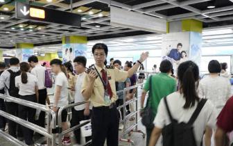 地铁|广州街坊注意!地铁出行高峰杀到