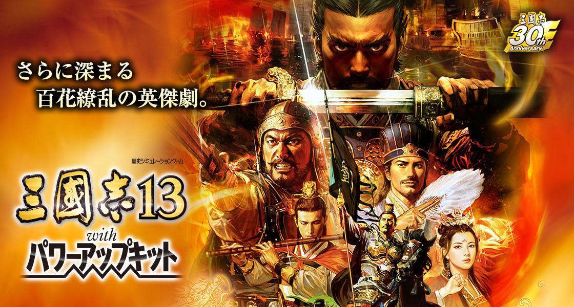 国庆期间最烧时间的10大游戏 《太吾绘卷》《文明》你会选择谁?