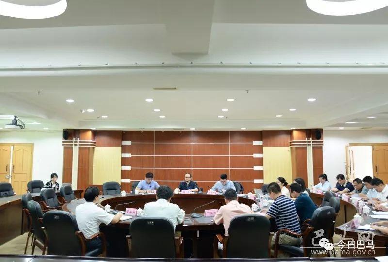 浙江南方建筑设计有限公司到巴马县调研