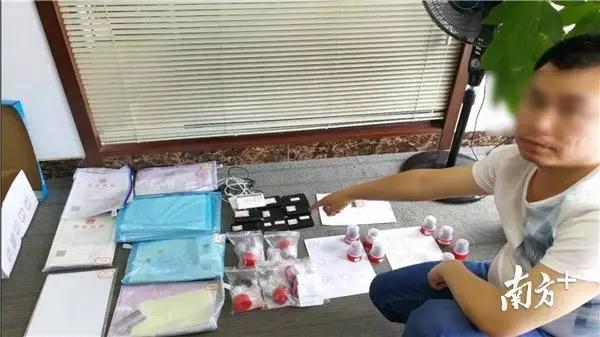 """惠州警方通报""""3.05""""特大虚开发票案"""