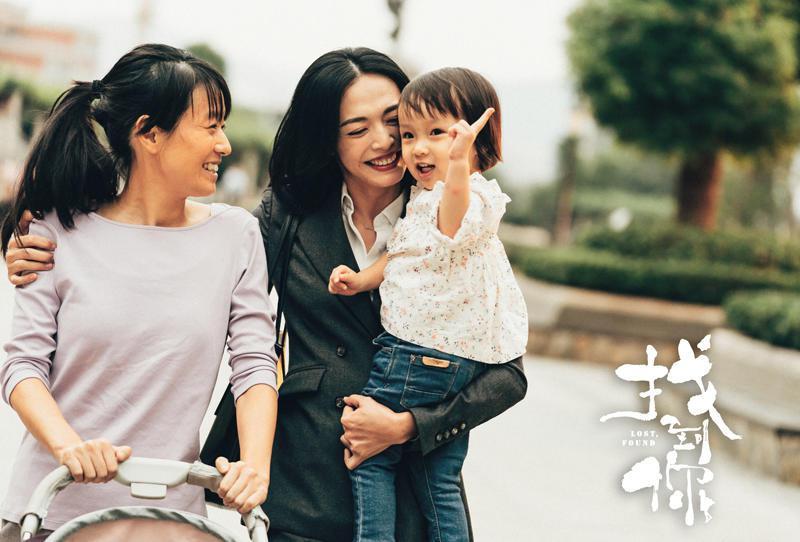 """马伊琍姚晨""""找到你"""":这个世界对妈妈要求太高 我们没时间软弱"""
