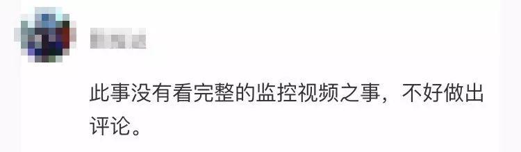 海底捞火锅内疑现卫生巾护 店家:顾客索赔数百万