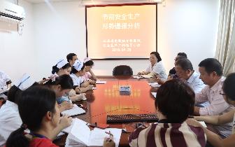 江西省皮肤病专科医院多措并举强化国庆期间安全生产保障
