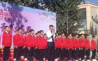 石家庄市第四十中学教育集团庆国庆文艺汇演成功举办