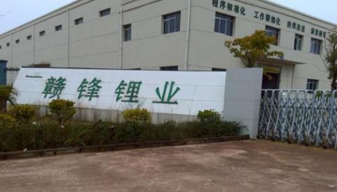 供应锂化工产品 赣锋锂业与宝马签订五年协议