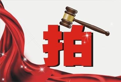 正定县3宗住宅用地挂牌 11月7日公开出让