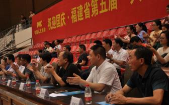 """迎国庆福建省第五届""""人保杯"""" 大客户男子篮球邀请赛"""