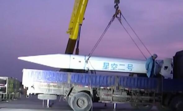 同时测试三种模型:中国高超音速武器研发迈大步