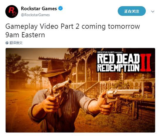 R星将于今晚公布《荒野大镖客:救赎2》最新实机演示