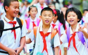 福州市五城区随迁子女小学积分入学办法即将出台