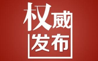 """福州积极落实惠及台胞""""68条具体措施"""""""