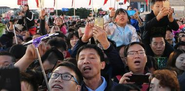 国庆首日 14.5万人天安门广场看升旗