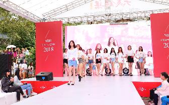 2018重庆小姐超级大赛开赛  重姐争相表白大美铜梁