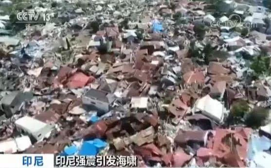 印尼海啸致数千人遇难 21名中资企业员工被困灾区