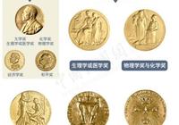 这笔遗产的分配受全世界瞩目:诺贝尔奖面面观