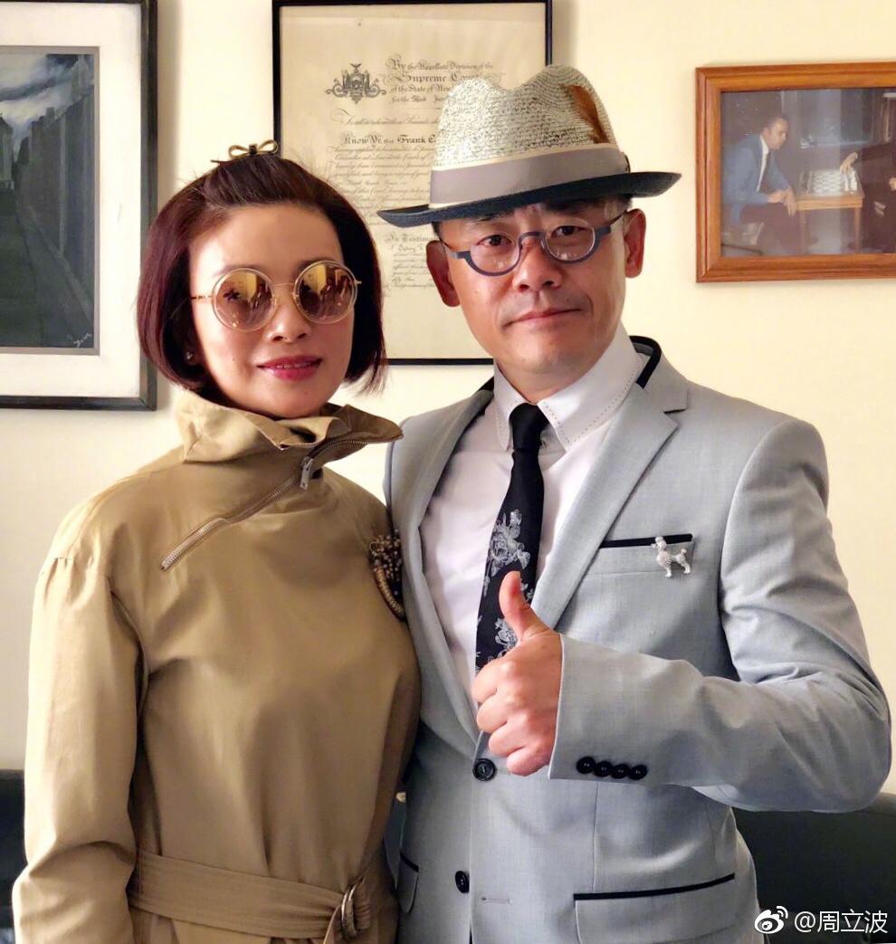 """周周立波妻子回应唐爽""""铁证""""视频:他设套提问"""