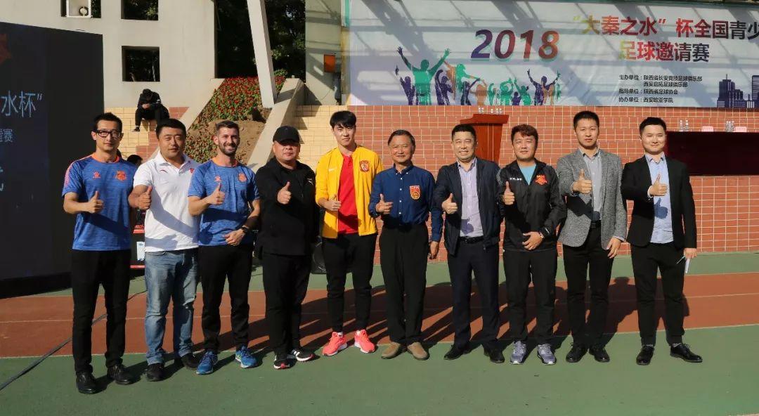 2018年全国青少年足球邀请赛在西安火热开幕