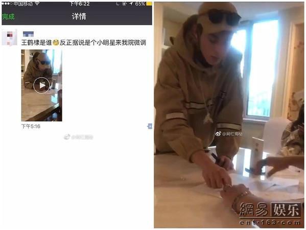 王鹤棣被拍到现身整形医院