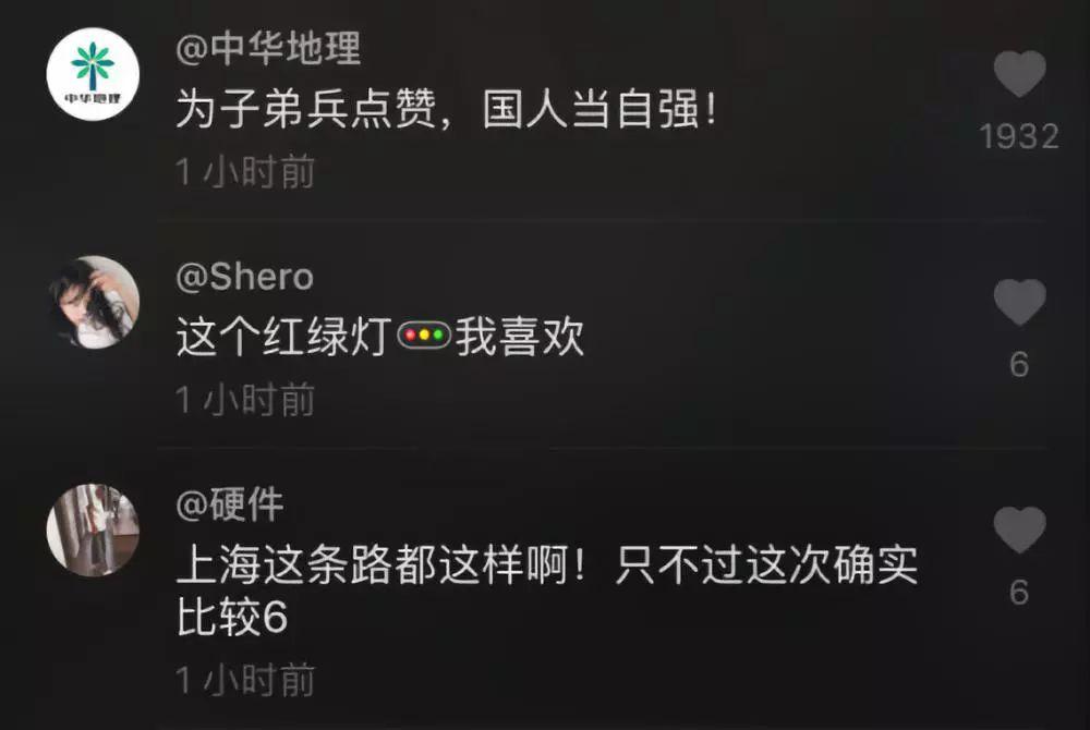 壮观!上海现拉链式过马路 武警搭人墙红灯助通行