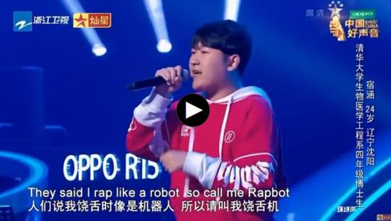 清华学霸宿涵用AI写歌:自称生命由音乐主宰