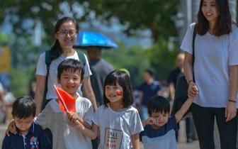 国庆假期首日天气晴好 福州各景区活动精彩纷呈