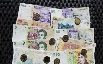 4天两次加息 阿根廷央行上调七天期利率至67.715%